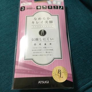 Atsugi - アツギ ストッキング① M〜L シアーベージュ。・*・:♪