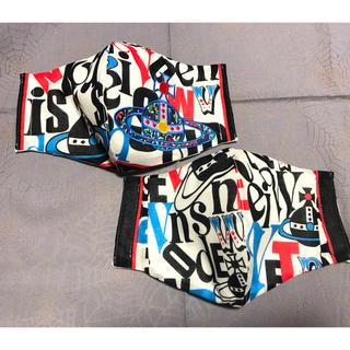 ヴィヴィアンウエストウッド(Vivienne Westwood)のインナーマスク2枚セット刺繍有 赤白黒(その他)