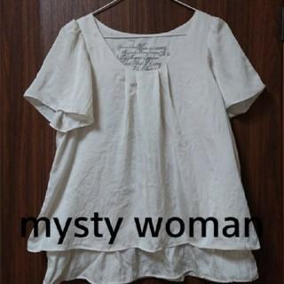ミスティウーマン(mysty woman)のmysty woman ミスティウーマン  半袖 トップス(シャツ/ブラウス(半袖/袖なし))