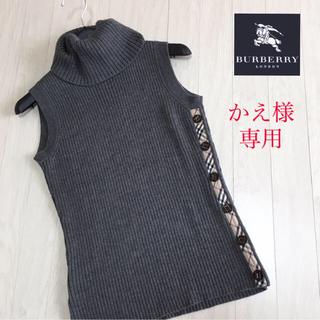 バーバリー(BURBERRY)の良品☆バーバリーロンドン タートルニット サイズ2  グレー(ニット/セーター)