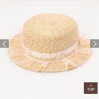 リズリサ(LIZ LISA)のチュールカンカン帽(麦わら帽子/ストローハット)