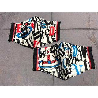 ヴィヴィアンウエストウッド(Vivienne Westwood)のインナーマスク2枚セット赤白黒③(その他)