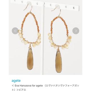 agete - アガット agete ピアス