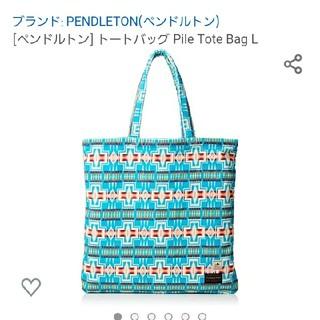 ペンドルトン(PENDLETON)のPENDLETON トートバッグ L 新品未使用(トートバッグ)