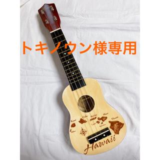 ハワイ ウクレレ(その他)