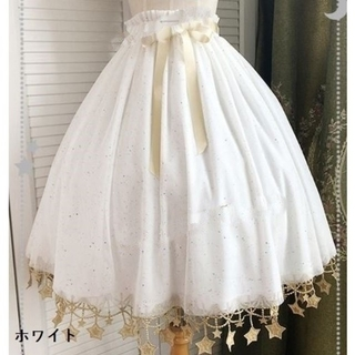 Angelic Pretty - お星様アンダースカート(60cm)【BOGUTA】