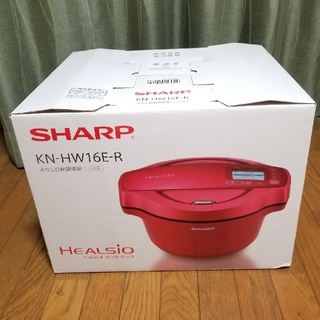 SHARP - SHARP ヘルシオ ホットクック 1.6