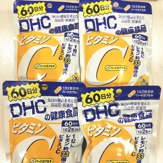 DHC - 即日発送☆DHC ビタミンC 60日分 4袋セット