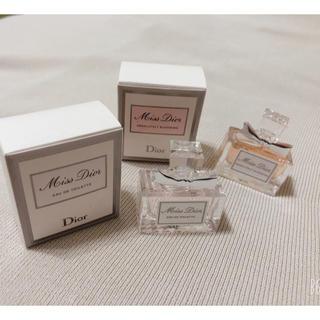 Dior - ミスディオール ミニ香水2個セット