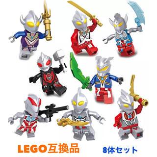 ウルトラマン レゴミニフィグ 8体セット ミニフィグ レゴ互換品 LEGO