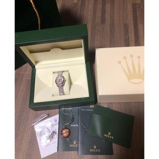 ロレックス(ROLEX)のロレックス デイトジャスト ピンクシェル10Pダイヤ(腕時計)
