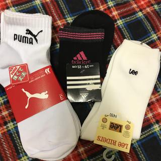 プーマ(PUMA)のPUMA・adidas靴下♡お得!未使用(靴下/タイツ)