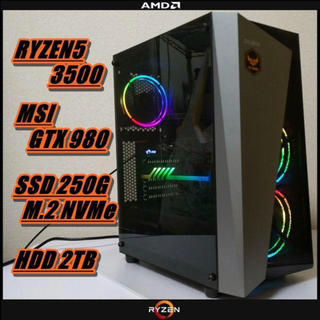 Ryzen Gaming PC