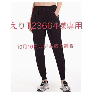 Calvin Klein - 新品タグ付 カルバンクライン  テパードパンツ ジョガーパンツ ブラック XS