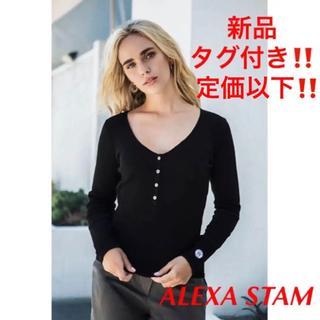 ALEXIA STAM
