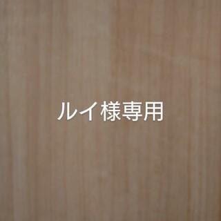 JAL(日本航空) - JAL 日本航空 株主優待券 2枚