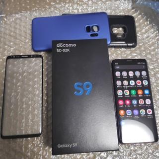 galaxy s9 docomo sc-02k purple