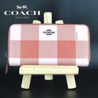 COACH - 【訳あり】COACH コーチ 長財布 レディース レザー チェック F25966
