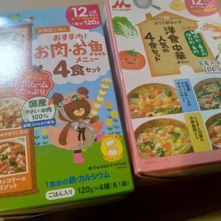 森永乳業 - 新品◇森永 ベビーフード ごはん おかず 離乳食 ベビーフード