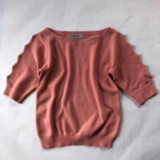 リランドチュール(Rirandture)のリランドチュール スカラップ袖ニット(ニット/セーター)
