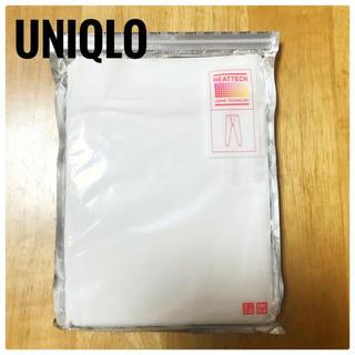 ユニクロ(UNIQLO)の【新品・未使用】ユニクロ ヒートテック メンズタイツ 白 Sサイズ(レギンス/スパッツ)