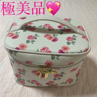 EmiriaWiz - エミリアウィズ花柄ピンク バニティポーチ化粧品コスメ 入れポーチ ケース