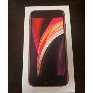 Apple - iPhone SE2 128GB レッド simフリー au 新品未使用