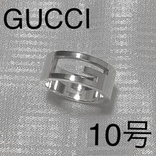 Gucci - グッチ10号 ブランデッドリング (定価25.920円アイコン