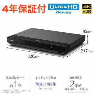 ソニー(SONY)の【美品】UBP-X700 保証4年残あり(ブルーレイプレイヤー)