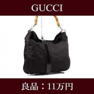 Gucci - 【全額返金保証・送料無料・良品】グッチ・2WAYショルダーバッグ(F072)