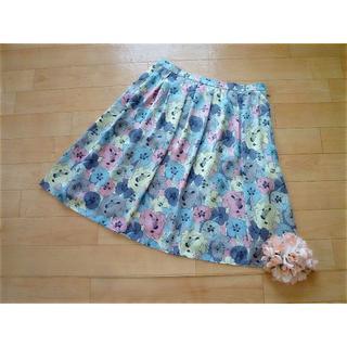 トゥービーシック(TO BE CHIC)のANAYI☆アナイ☆可愛らしいスカート(ひざ丈スカート)