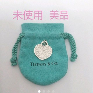 Tiffany & Co. - *美品*未使用*ティファニーネックレストップのみ!☆保存袋付き! ★非販売品★