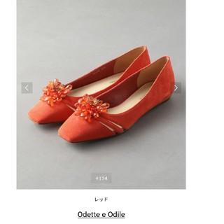 オデットエオディール(Odette e Odile)の新品【Odette e Odile】フラットシューズ レッド 23.5cm(ハイヒール/パンプス)