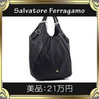 サルヴァトーレフェラガモ(Salvatore Ferragamo)の【真贋査定済・送料無料】フェラガモのハンドバッグ・美品・本物・ブラック・高級(ハンドバッグ)