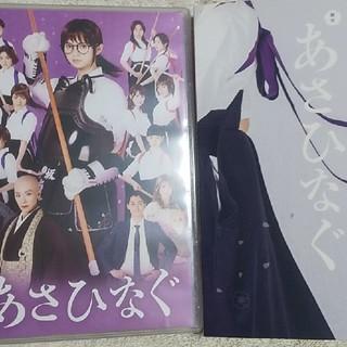 乃木坂46 - 舞台「あさひなぐ」 Blu-ray Blu-ray