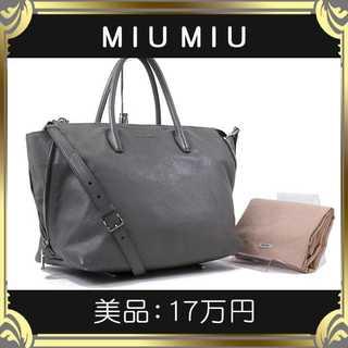 miumiu - 【真贋査定済・送料無料】ミュウミュウの2wayバッグ・美品・本物・斜め掛け