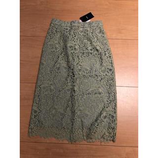 シップス(SHIPS)の新品未使用タグ付きSHIPSスカート シップス サイズ36 定価¥15950円(ひざ丈スカート)