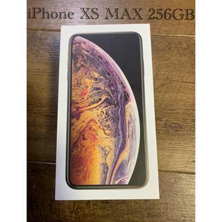 アイフォーン(iPhone)のiPhone Xs Max 256GB ゴールド 新品未使用(スマートフォン本体)