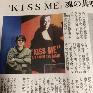 読売新聞夕刊   氷室京介展   葉加瀬太郎  その他(印刷物)