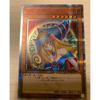 コナミ(KONAMI)の遊戯王 まとめ売り ブラックマジシャンガール 20th等(シングルカード)
