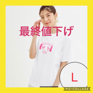 GU - 【即日発送】鬼滅の刃 ジーユー Tシャツ