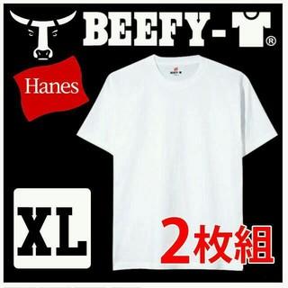 ヘインズ(Hanes)のビーフィー 2枚組 白 ホワイト メンズ ユニセックス Tシャツ 半袖 XL(Tシャツ/カットソー(半袖/袖なし))