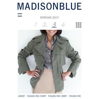 マディソンブルー(MADISONBLUE)のMADISONBLUE フィールドジャケット サイズ00 カーキ(ミリタリージャケット)