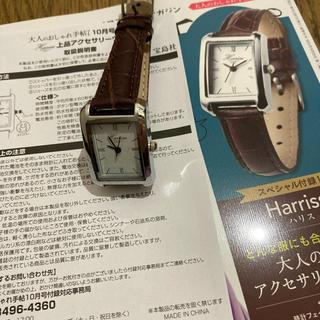 Harriss - 大人のおしゃれ手帖Harrissウォッチ新品