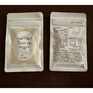 トゥルーアップ 新品 2袋セット