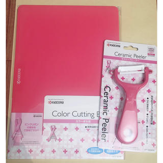 キョウセラ(京セラ)の京セラ セラミックまな板とセラミックピーラー ピンク色(調理道具/製菓道具)