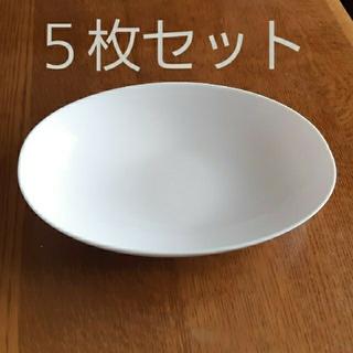 山崎製パン - ⑤白いオーバルボール 5枚セット