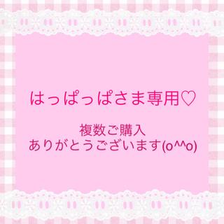 はっぱっぱさま♡エキウム+ファセリア+アップルブロッサム+忘れな草 ④(その他)