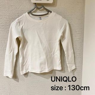 ユニクロ(UNIQLO)のUNIQLO  白ニット(ニット)