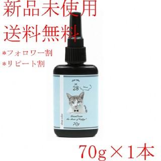 まさるの涙 1本 70g UV LED レジン液(その他)